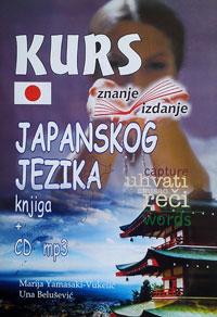 Japanski jezik, knjiga + 1 audio CD, početni
