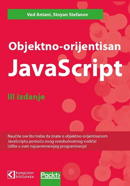 Objektno-orijentisan JavaScript treće izdanje