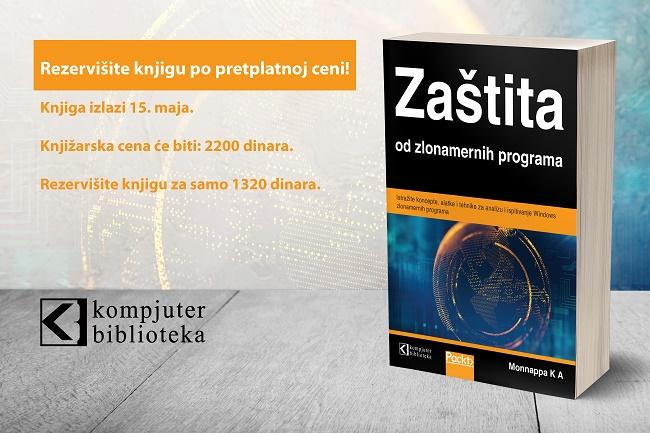 515_Zastita_od_zlonamernih_programa.jpg