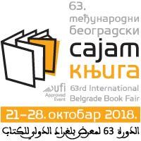 /images/63-sajam-knjiga-u-beogradu-21-28-oktobar-2018.jpg