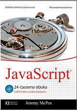 JavaScript_24_casovna_obuka_dvd