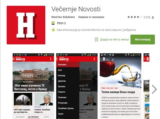 android-aplikacija-vecernje-novosti