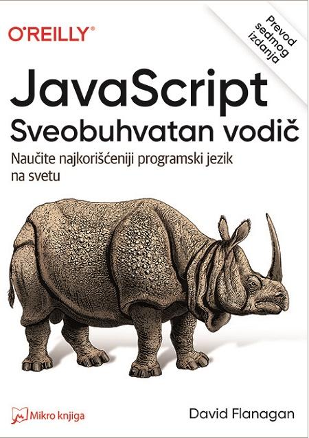 JavaScript sveobuhvatan vodič, 7. izdanje