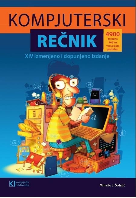 kompjuterski_recnik_xiv_izdanje_akcija_u_vulkanovim_knjizarama