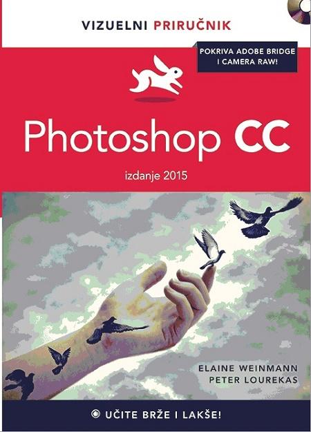 Photoshop CC: vizuelni priručnik (izdanje 2015)