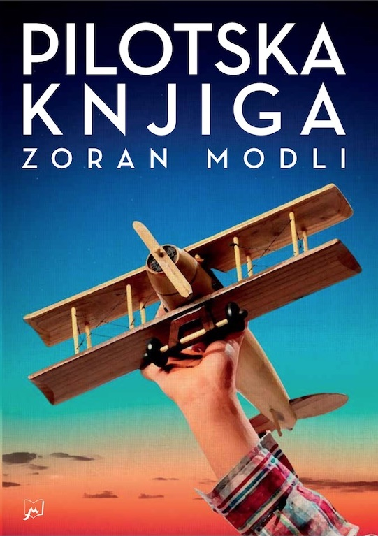 Pilotska knjiga: Vodič kroz osnovnu školu letenja