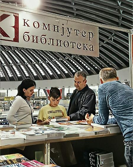 sajam-knjiga-2017-neki-novi-kupci
