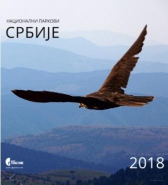 Zidni kalendar za 2018. godinu - Nacionalni parkovi Srbije
