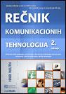 Rečnik komunikacionih tehnologija - Heri Njutn