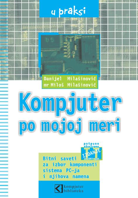 Kompjuter po mojoj meri II izdanje