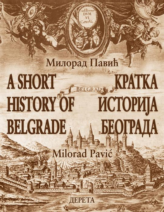A Short History of Belgrade / Kratka istorija Beograda