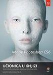 Adobe Photoshop CS6: Učionica u knjizi