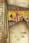Amonova kapija