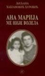 Ana Marija me nije volela - Ljiljana Habjanović-Đurović