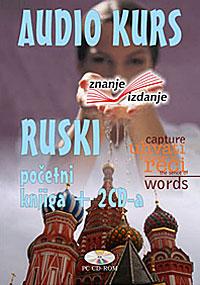 Ruski jezik - audio kurs