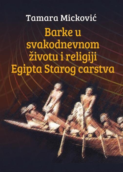 Barke u svakodnevnom životu i religiji Egipta Starog carstva