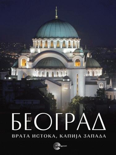 Beograd : vrata Istoka, kapija Zapada