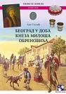 Beograd u doba kneza Miloša Obrenovića