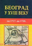 Beograd u XVIII veku