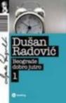 Beograde, dobro jutro - komplet 3 knjige