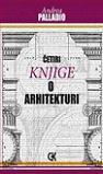 Četiri knjige o arhitekturi