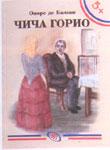 Čiča Gorio