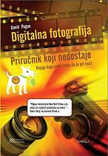 Digitalna fotografija - KOLORNA KNJIGA - Priručnik koji nedostaje - II IZDANJE