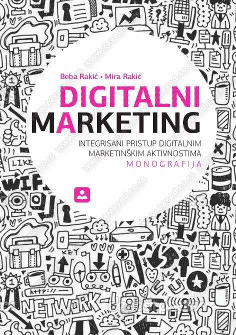 Digitalni marketing : integrisani pristup digitalnim marketinškim aktivnostima