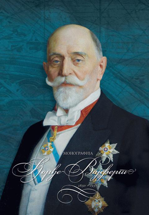 Đorđe Vajfert (1850-1937)