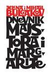 Dnevnik Majstora i Margarite