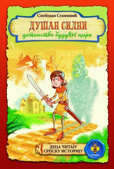 Dušan Silni - detinjstvo budućeg cara