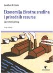 Ekonomija životne sredine i prirodnih resursa
