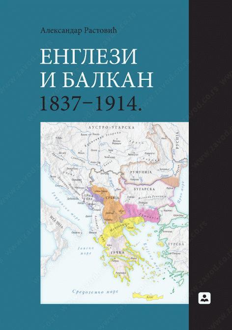 Englezi i Balkan 1837-1914
