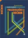 Frazeološki rečnik srpsko-engleski