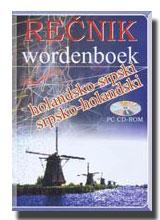 Holandsko-srpski dvosmerni rečnik