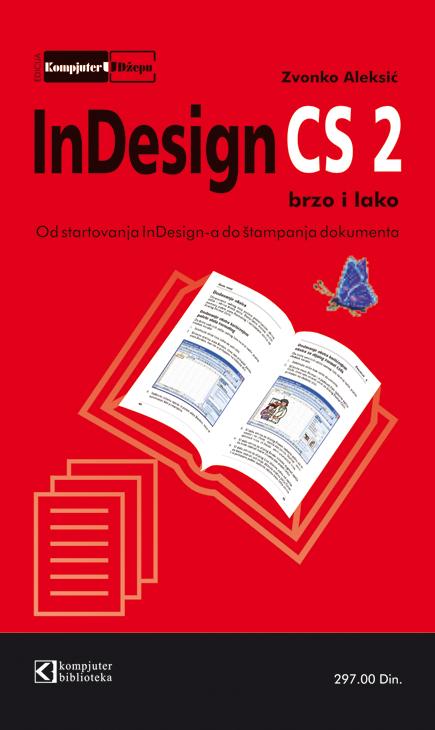 InDesign CS2 brzo i lako