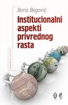 Institucionalni aspekti privrednog rasta