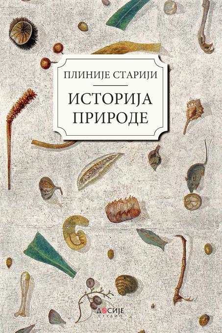 Istorija prirode