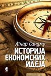 Istorija ekonomskih ideja