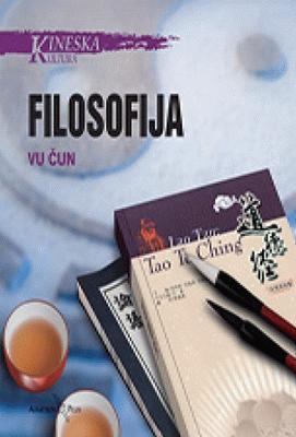 Kineska kultura, Filosofija