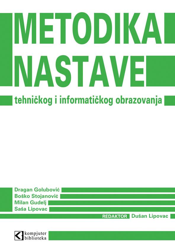 Metodika nastave tehničkog i informatičkog obrazovanja