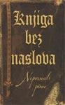 Knjiga bez naslova - Nepoznati pisac