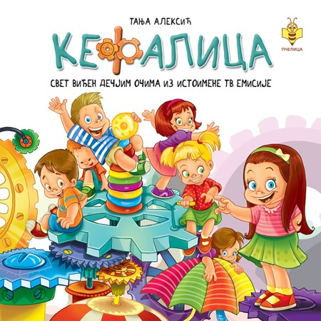 Kefalica
