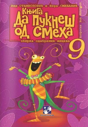 Knjiga da pukneš od smeha 9