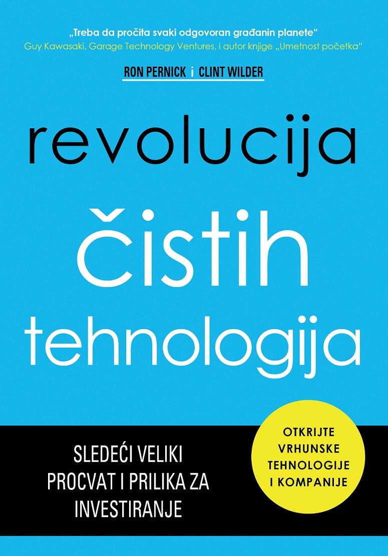Revolucija čistih tehnologija - II izdanje