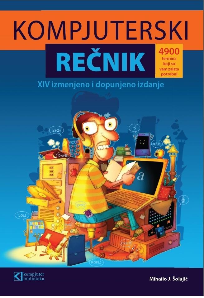 Kompjuterski rečnik - XIV izdanje