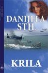 Krila - Danijela Stil
