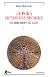 Lirska istorija muzike - od Pitagore do Baha