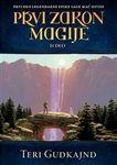 Mač istine 1: Prvi zakon magije 2