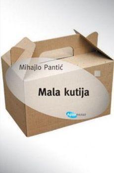 Mala kutija (najkraće srpske priče XX veka)